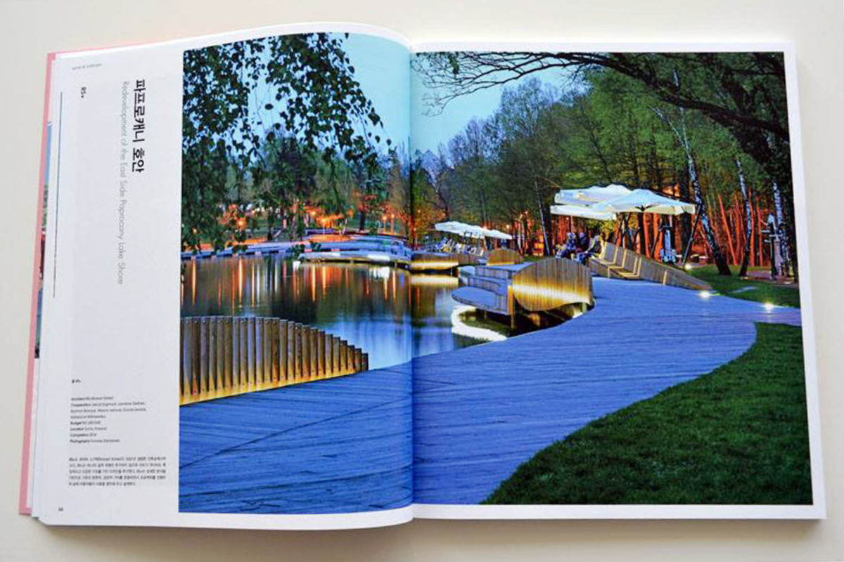 Prezentacja Nabrzeża w Paprocanach w Landscape Architecture Korea